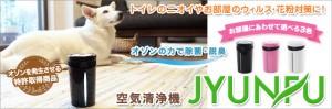 jyunfu_r